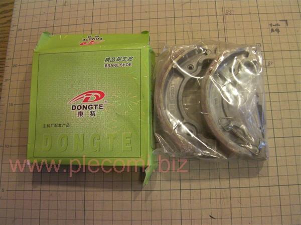 フュージョン MF02 リアブレーキ シュー ドラム  バネつき 中国社外 06430-KS4-651