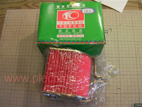 フュージョン MF02 エアフィルター エレメント 純正  17211-KS4-000 B級品