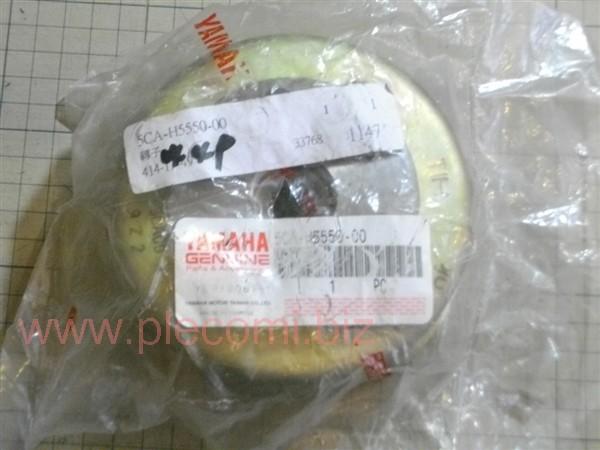 マジェスティ125 台湾純正 ジェネレーター ローター マグネット 5CA-H5550-00
