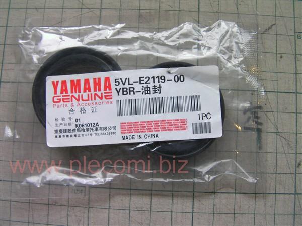 ビラーゴ250 XV250 XV125 YBR125 フォークシール 2個セット 中国純正 改良型 33 45 8/10.5
