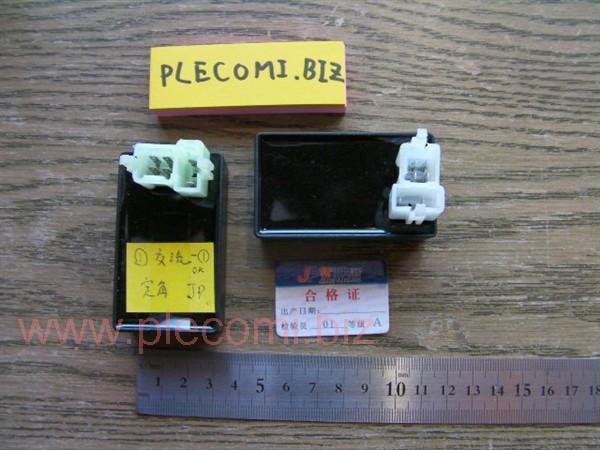 フュージョン250 MF02 1型 初期型 CDI イグナイター 交流定角 JP 社外 A級品 (MF01 スペイシ-250)