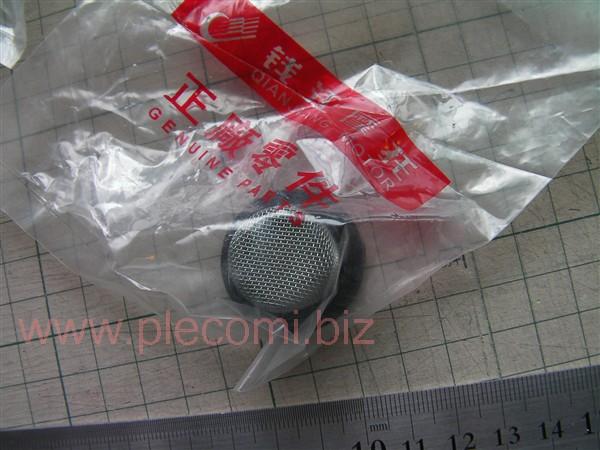 XV250 XV250S XV125 オイルストレーナー 中国 純正 (QJ)