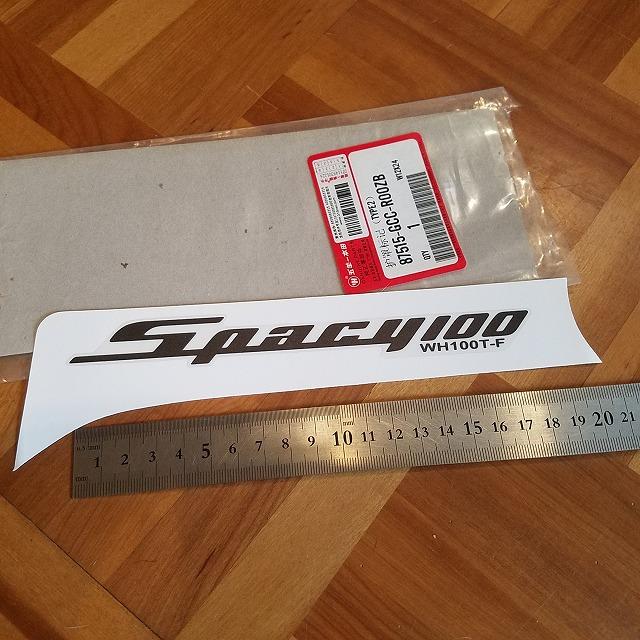 スペイシー100 JF13 中国純正WY SCR100 エンブレム 18cm ステッカー マーク  カウル ボティーカバー  T2