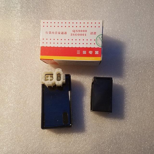 CD125T CDI イグナイター 全自動 進角 16度 交流 三信電器 中国純正 高品質