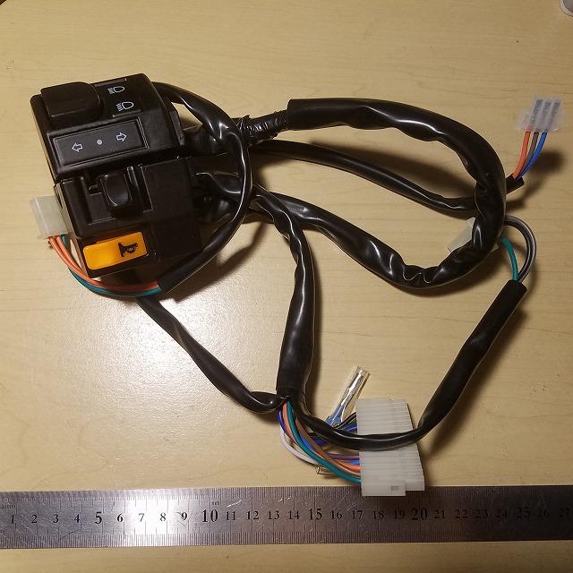 フュージョン250 MF02 ハンドルレフト ウインカー ホーン デュマ スイッチ 一式 中国社外