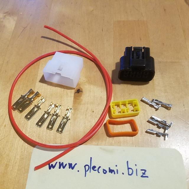 ボルティー250 前期用 6ピン イグナイター用 (GN125 8線) 接続キット DIY 中級者向け