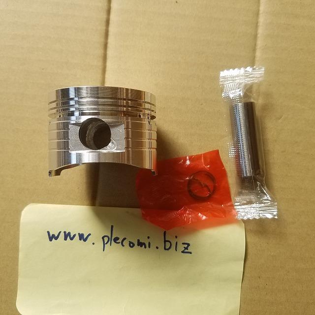 スペイシー100 SPECY100 JF13  ピストン リング セット 高潤滑溝付き リング厚さ0.8mm