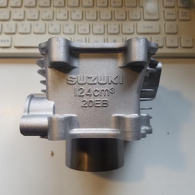 ヴェクスター125 ボア52mm シリンダーのみ 124cc 52.0mm 2次エア対応  シリンダー穴あり