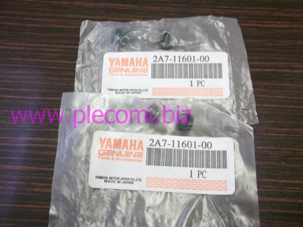 XV250 XV250S 中国純正 バルブステムシール セット 1台分(4個)