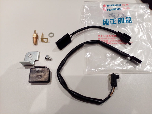 スズキ ヴェクスター GN125 EN125 キャブヒーターセット ヒーターアッシ キャブヒーター サーモスイッチ コード ステー 一式 中国純正 BS26 ミクニ 25W
