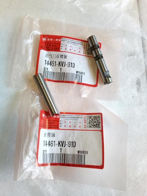 スペイシー125 JF04 空冷 バルブ ロッカーアーム用 シャフト 2本セット 中国純正WY