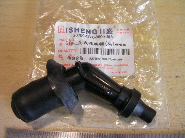 GY6 キムコ 点火プラグキャップ 中国 CPI E彩 RS 社外 JF04
