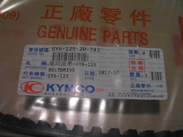 スペイシー125 SPECY125 JF04 E彩 純正 Vベルト 新品 23100-GY6-901  バントウ 743mm x 20mm