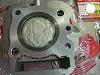 ヴェクスター ベクスター125 高級 ピストン シリンダー エンジン 腰上OHセット リンチー ちょっとB級品