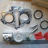 CA250T レブル250 ナイトホーク250 CD250U MC13 オーバーサーズ +025 ピストン リング OHキット ボア 53.25mm