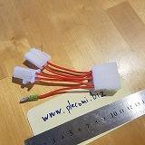 シグナス125 50V 2YM イグナイター (GN125へ) 接続キット カシメ済み