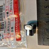 GN250 GN125 フロント リア ドラム ブレーキ ワイヤー 用 ネジ  M6 中国純正QQ