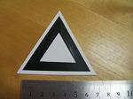 原付2種 三角 シール  7cm  光沢 カットつき 薄型 黒 中国社外