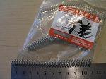 ヴェクスター リアブレーキワイヤ 用 バネ 中国純正  約10.8cm 内径6mm 09440-07062